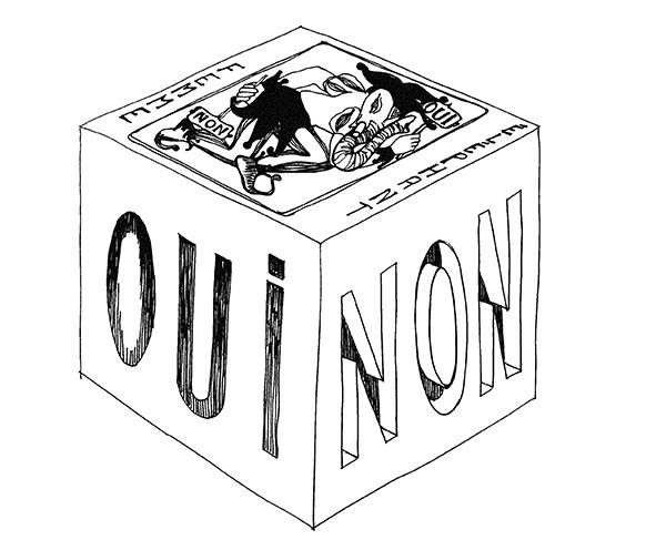 07-cube-oui-non-torn